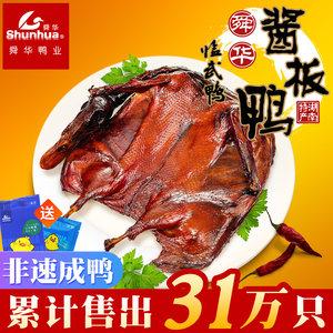 舜华酱板鸭 6