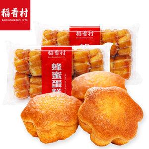 稻香村糕点礼盒 5