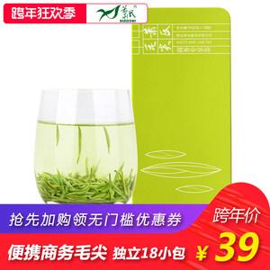 萧氏茶叶 4