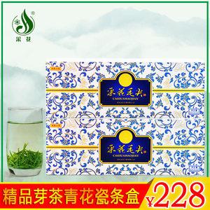 采花高山茶叶 5