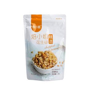 至尊帝皇零食食品 4
