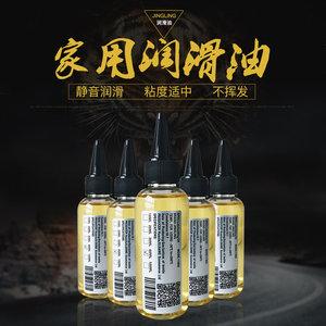 统一润滑油 7