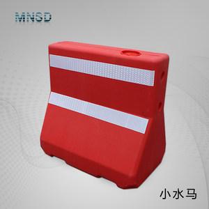 MNSD安全防护衣 5