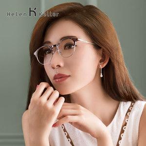 海伦凯勒眼镜 7