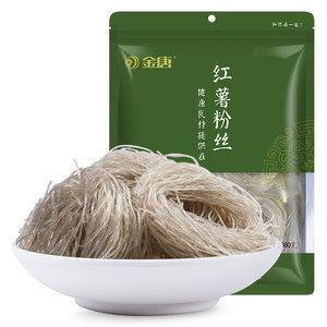 金唐养生食材 2