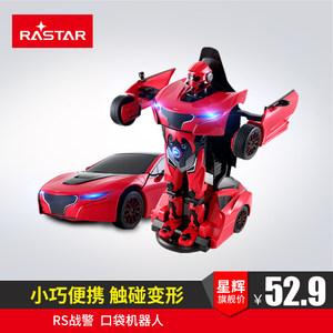 星辉四驱车玩具 8