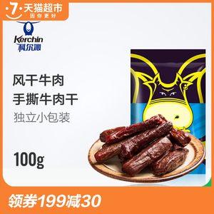 科尔沁零食食品 7