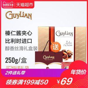 吉利莲巧克力 3