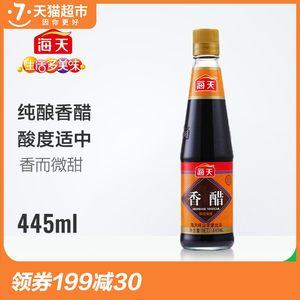 海天酱油 3
