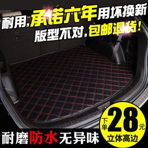 小丑鱼汽车用品洗车器 6