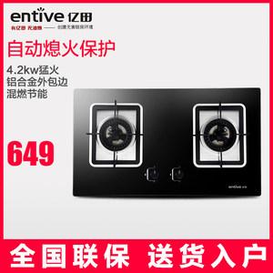 亿田厨房电器 3