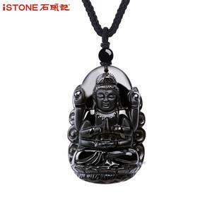 石头记首饰玉石 6