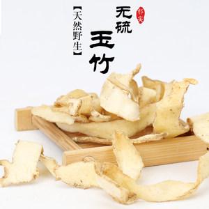 祁安中药材饮片 4