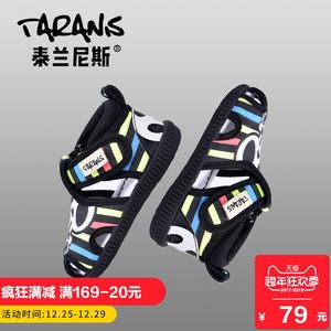泰兰尼斯童鞋 5