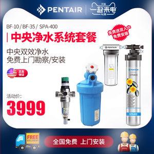 滨特尔饮水机净水器 5
