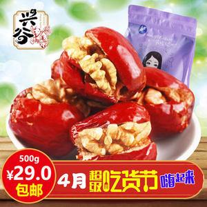 兴谷零食红枣 3