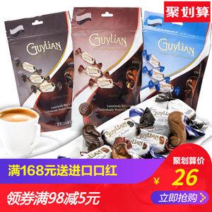吉利莲巧克力 2