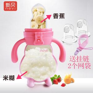 新贝吸奶器 6