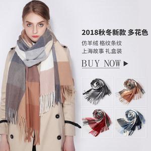 上海故事真丝围巾 5