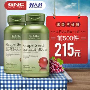GNC保健品 5
