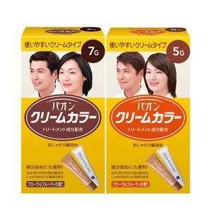 汉高牙膏 4