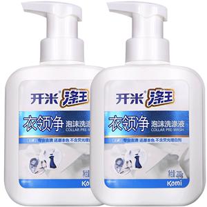 开米洗护用品 5