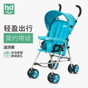 小龙哈彼婴儿手推车 7