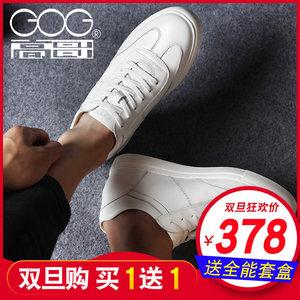 高哥男士增高鞋 5