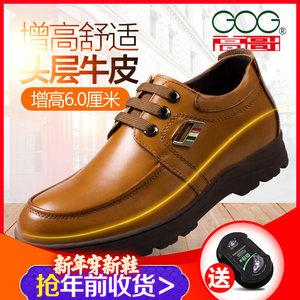 高哥男士增高鞋 3