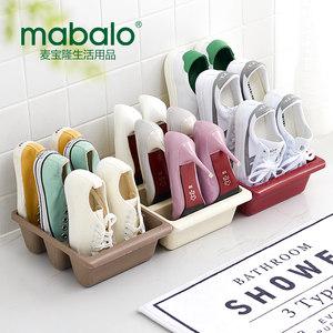 Mabalo麦宝隆厨房卫生用品 6