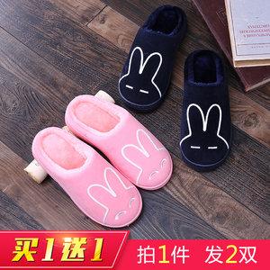 乐拖拖鞋 6