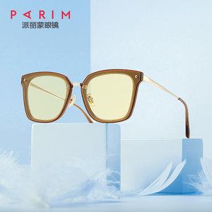 派丽蒙眼镜 8