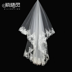 紫精灵结婚婚纱 4