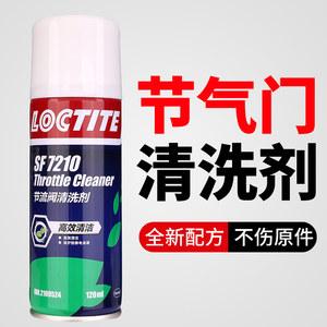 汉高牙膏 6