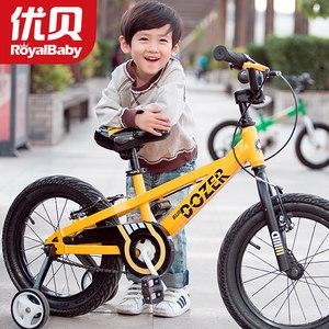 优贝儿童自行车 4