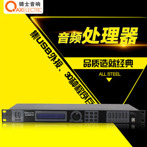 QAXELECTRIC功放麦克风 4
