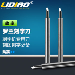 Lidiao电钻头工具 5
