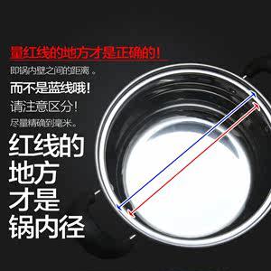 振能厨具不锈钢锅 3