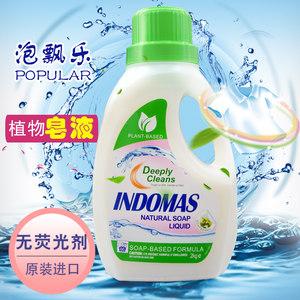 泡飘乐洗衣皂 5
