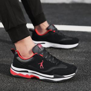 乔丹格兰男士休闲运动鞋 2