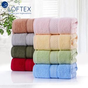 亚光毛巾 3