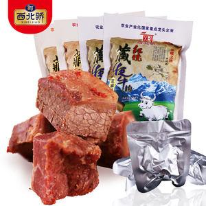 西北骄青藏特产牛肉 2