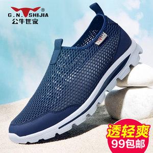 公牛世家男女鞋子 2