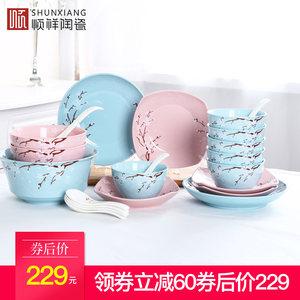shunxiang顺祥陶瓷砂锅 4