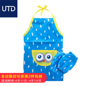 UTD童装 5