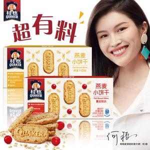 桂格燕麦片 4