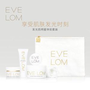 EveLom卸妆洁面霜 4