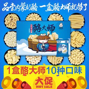 小奶花酸奶食品 5