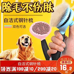 小狗电器吸尘器 7
