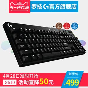 罗技键盘鼠标 6